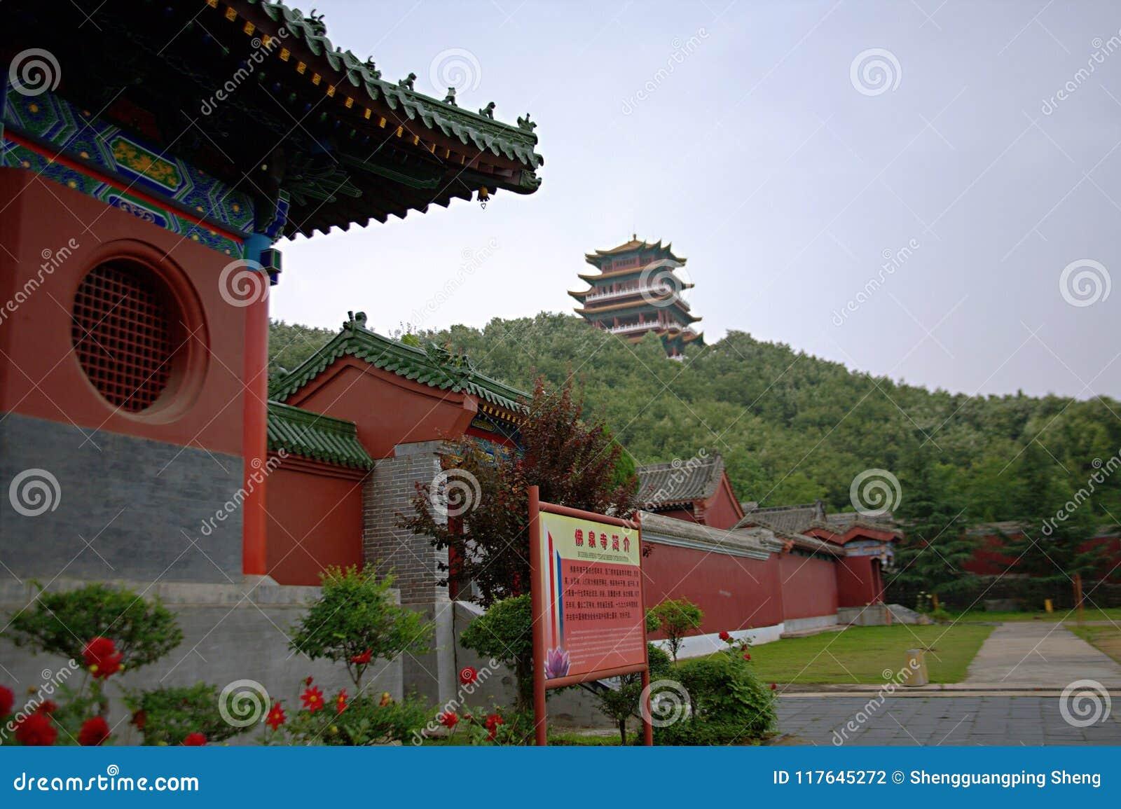 Templo Buda de la primavera