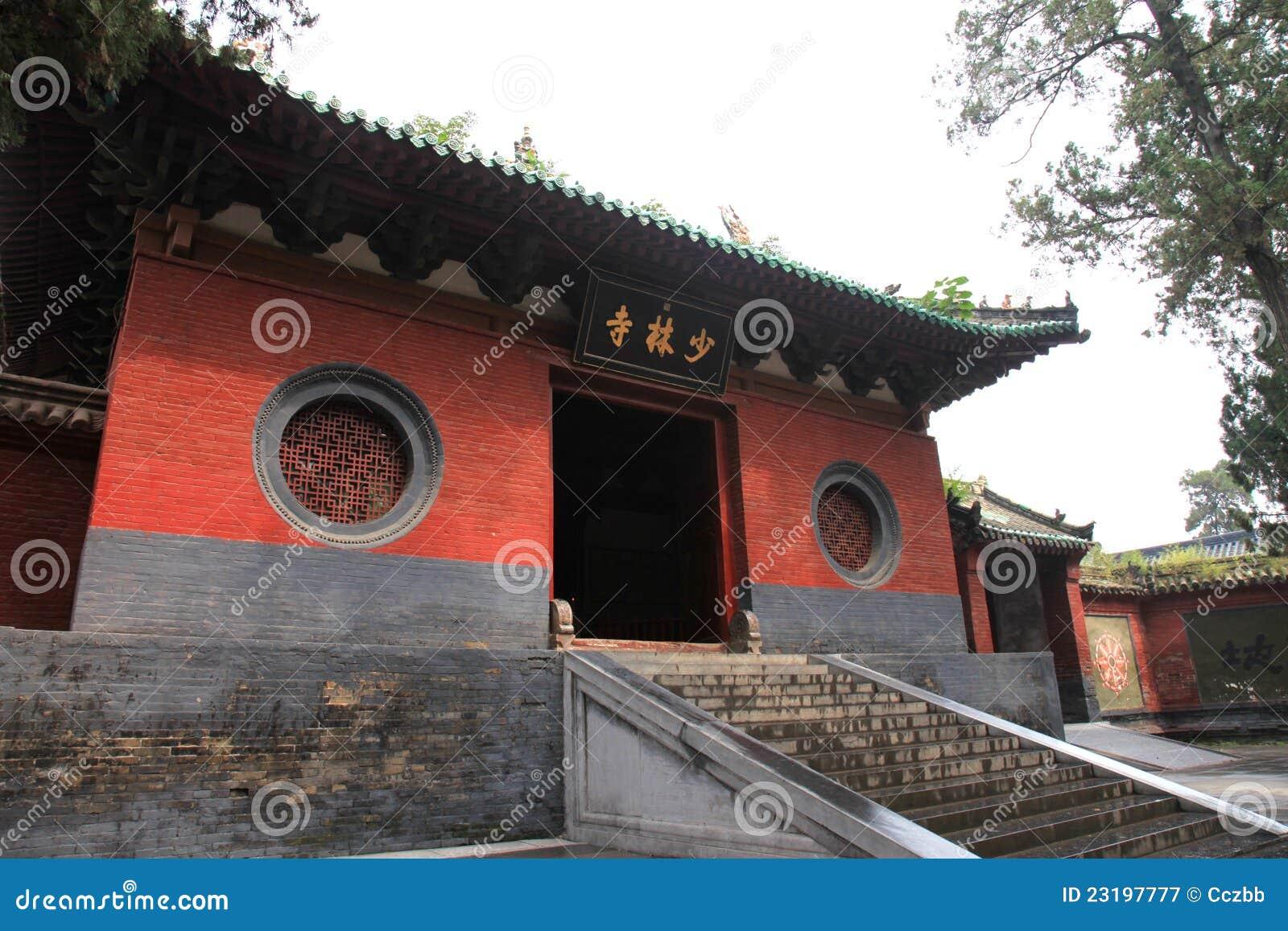 Templo de Shaolin
