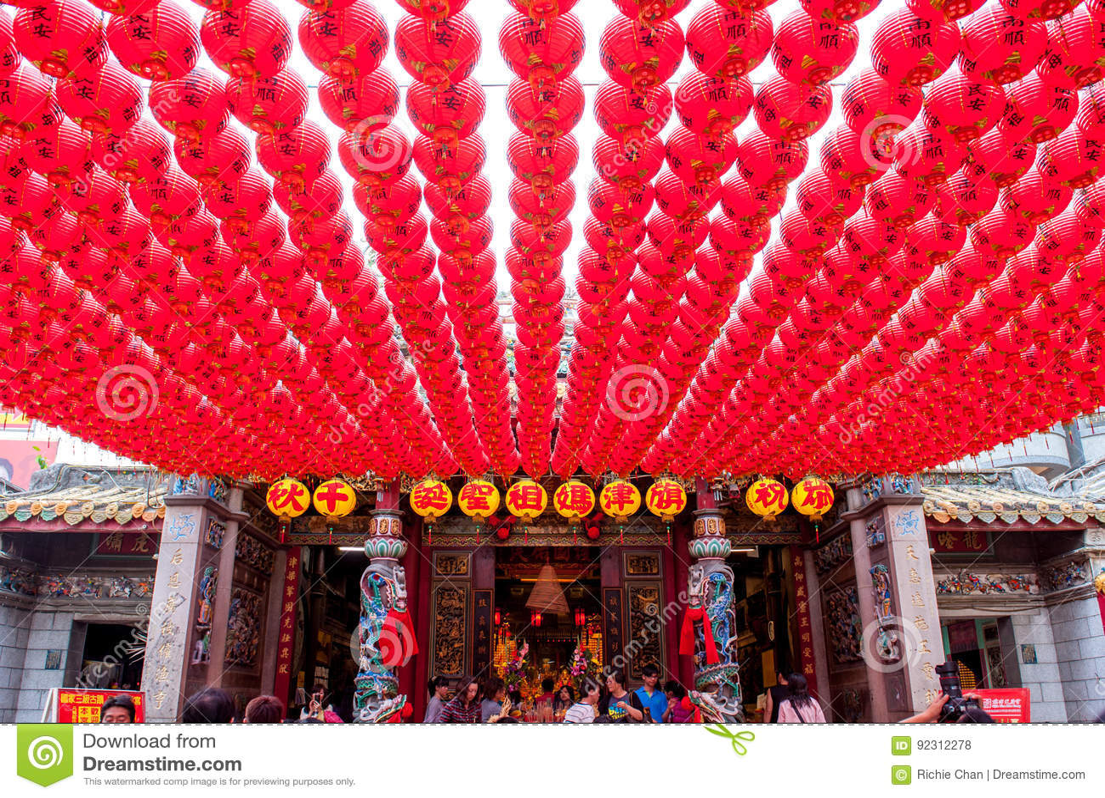 Templo del mazu de Qijin