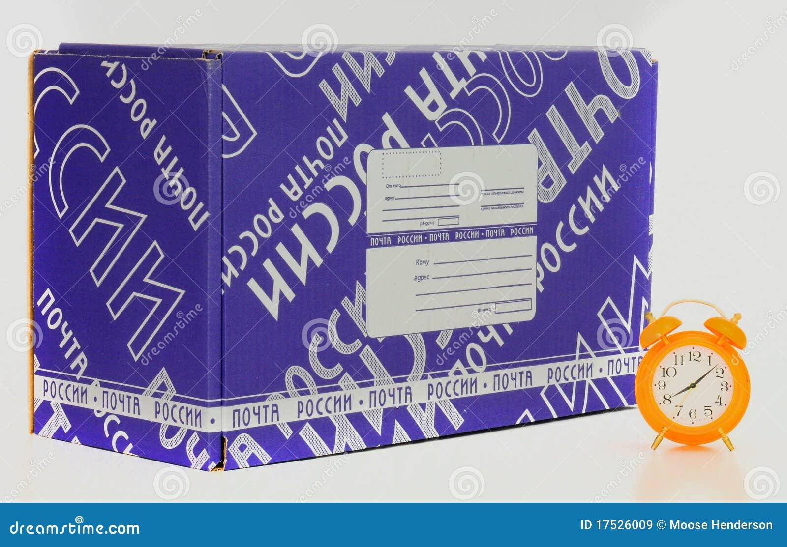 Tempo di spedire pacco postale immagine stock editoriale