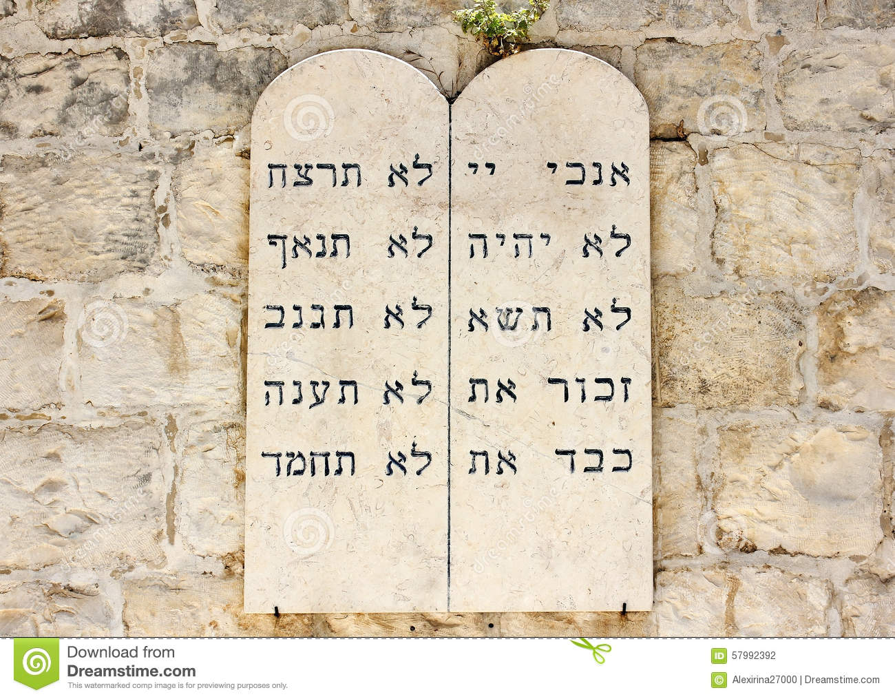 Ten biblical precepts in hebrew to the entrance to the tomb of King ...
