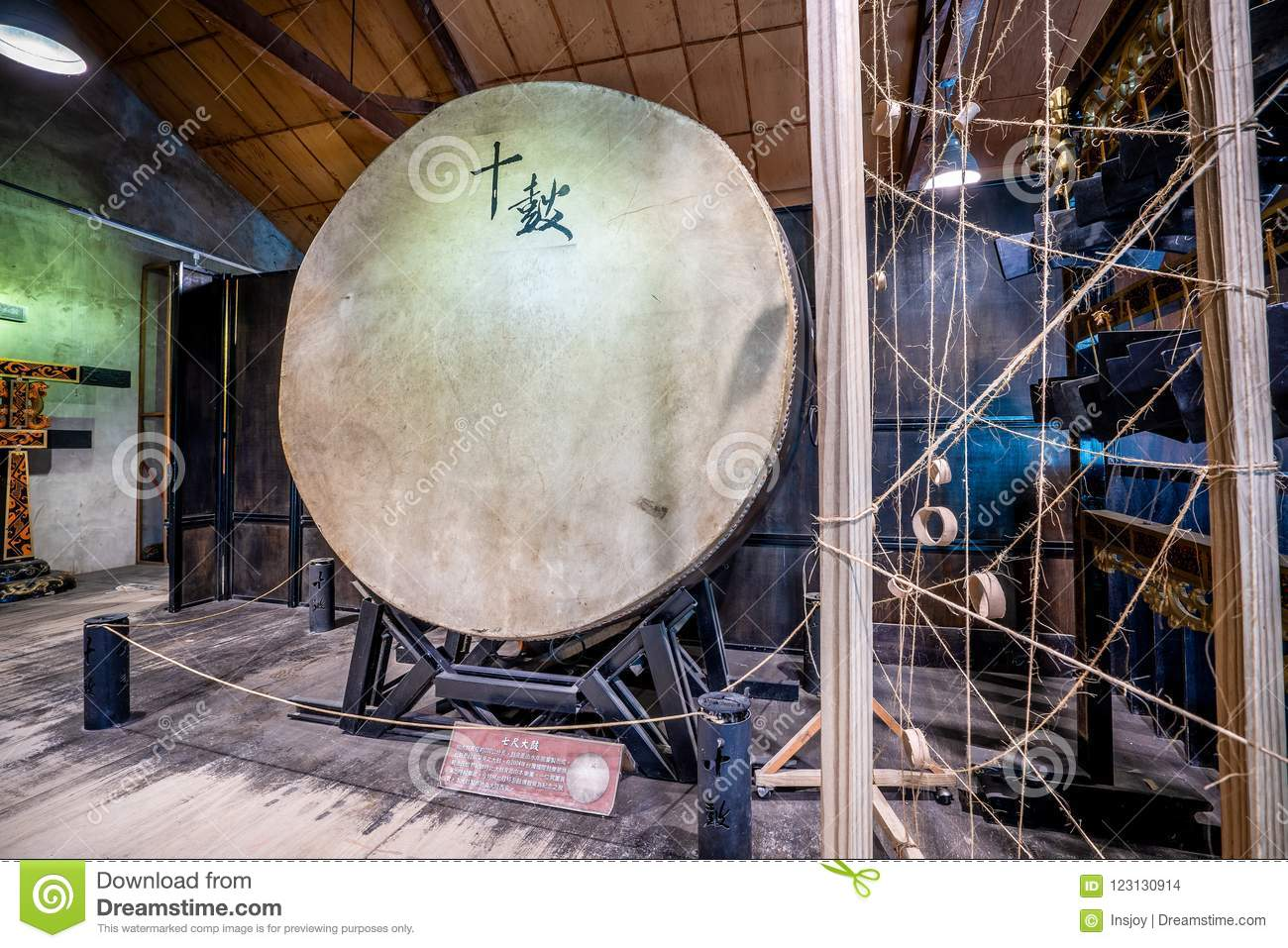 Ten drum culture area in Tainan which is reconstruction