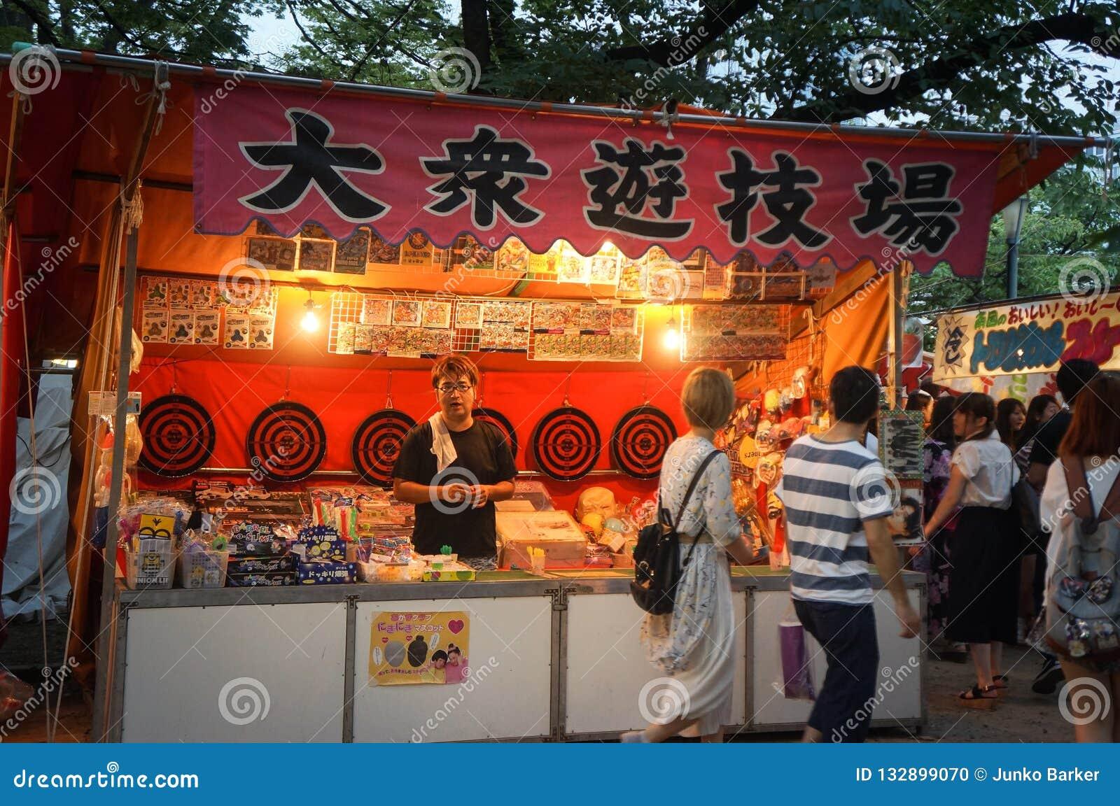 Tenjin Festival, Osaka, Japan Editorial Image - Image of asian, 23rd