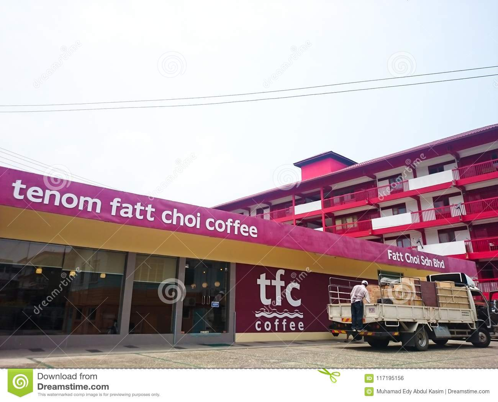 Tenom Fatt Choi Coffee Factory