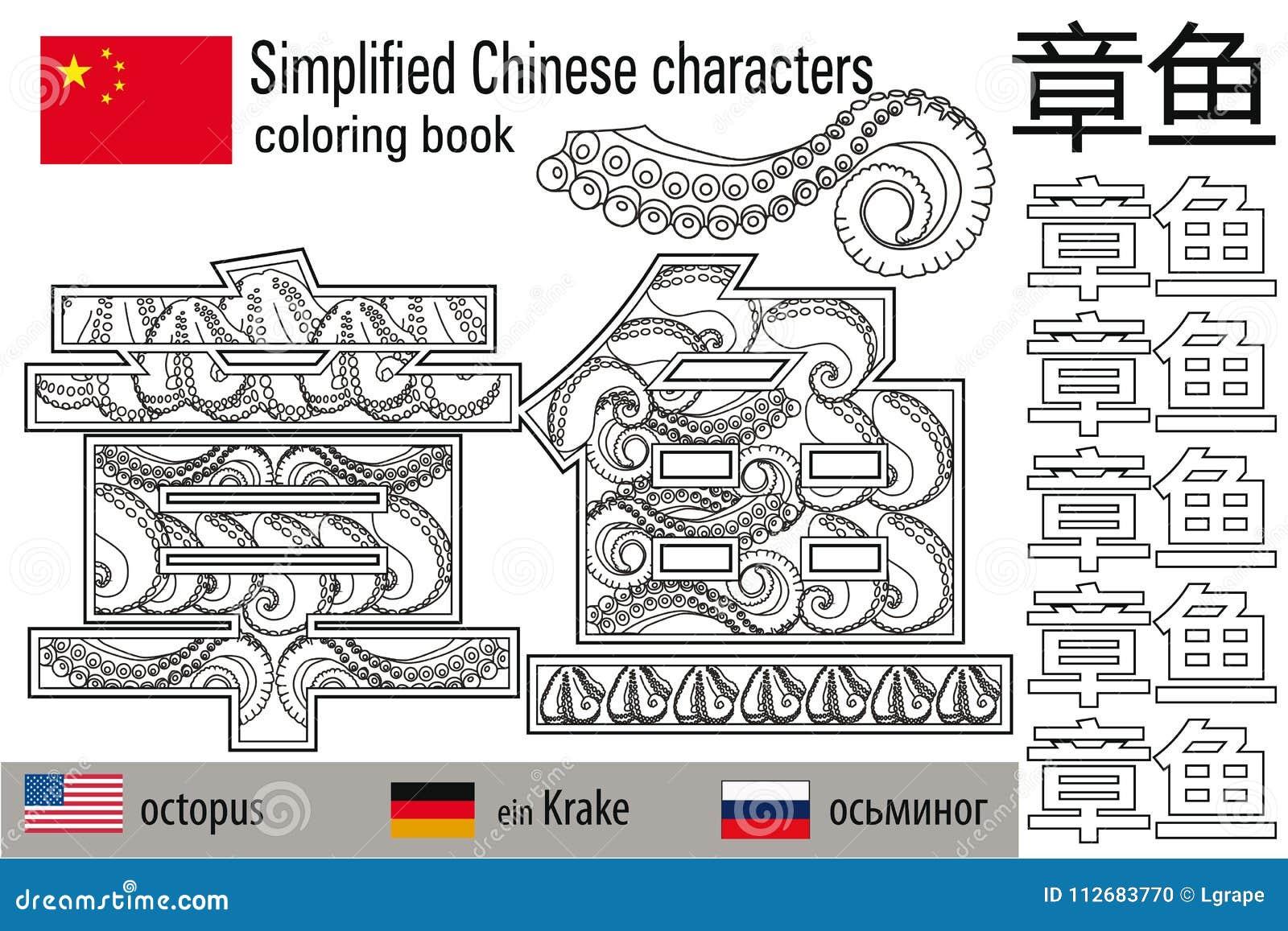 Hermosa Paul Mitchell Libro De Muestras De Color Adorno - Dibujos ...