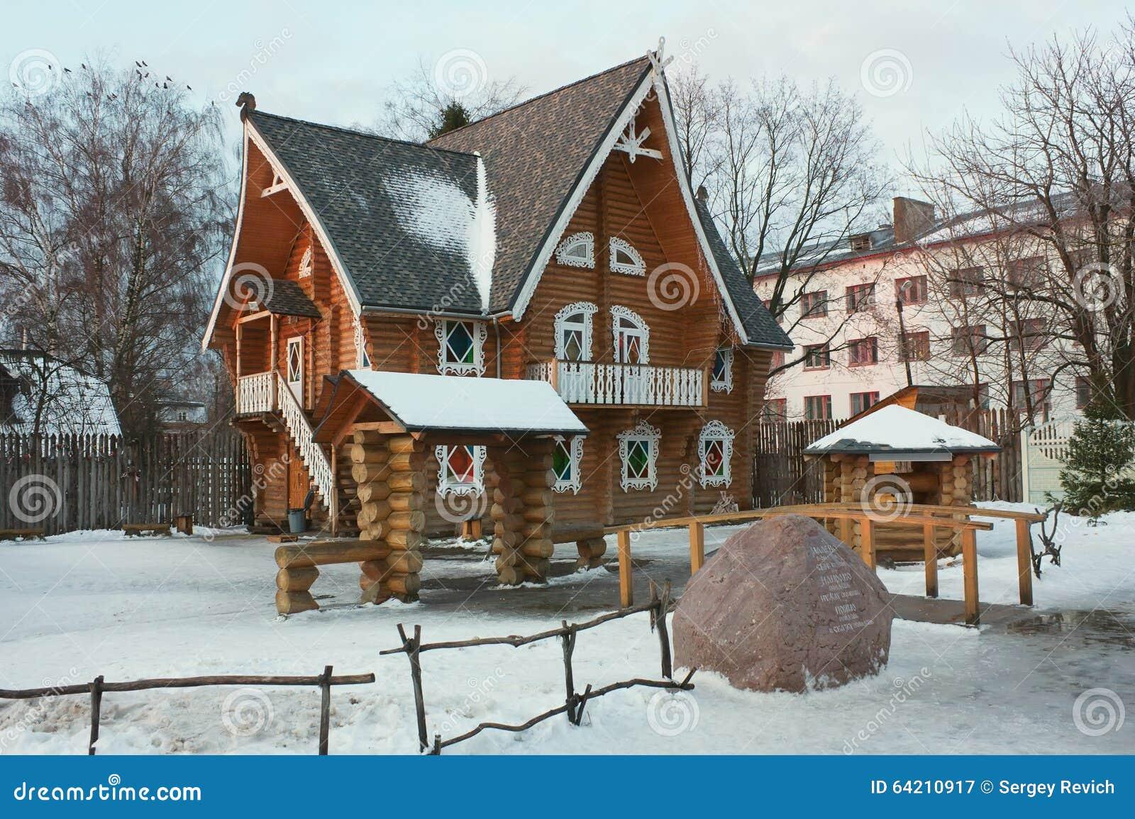 Terem virginal de la nieve en Kostroma