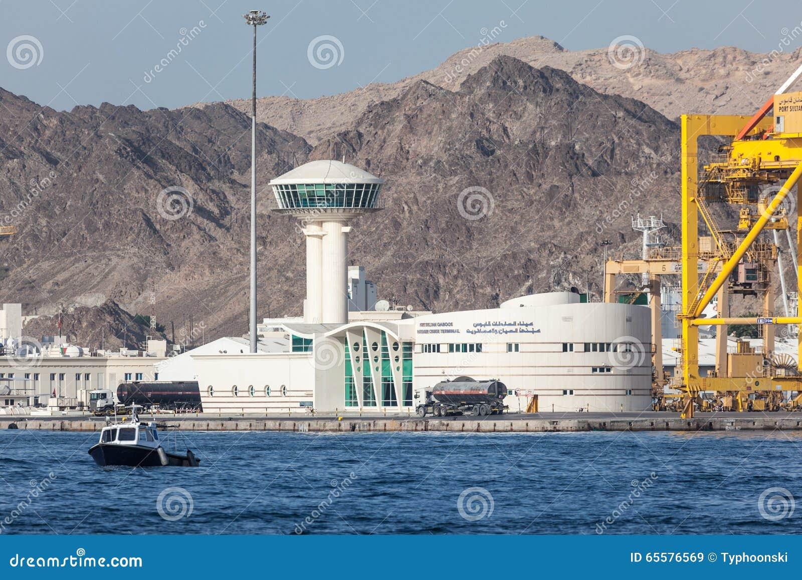 Terminal do cruzeiro em Muscat, Omã