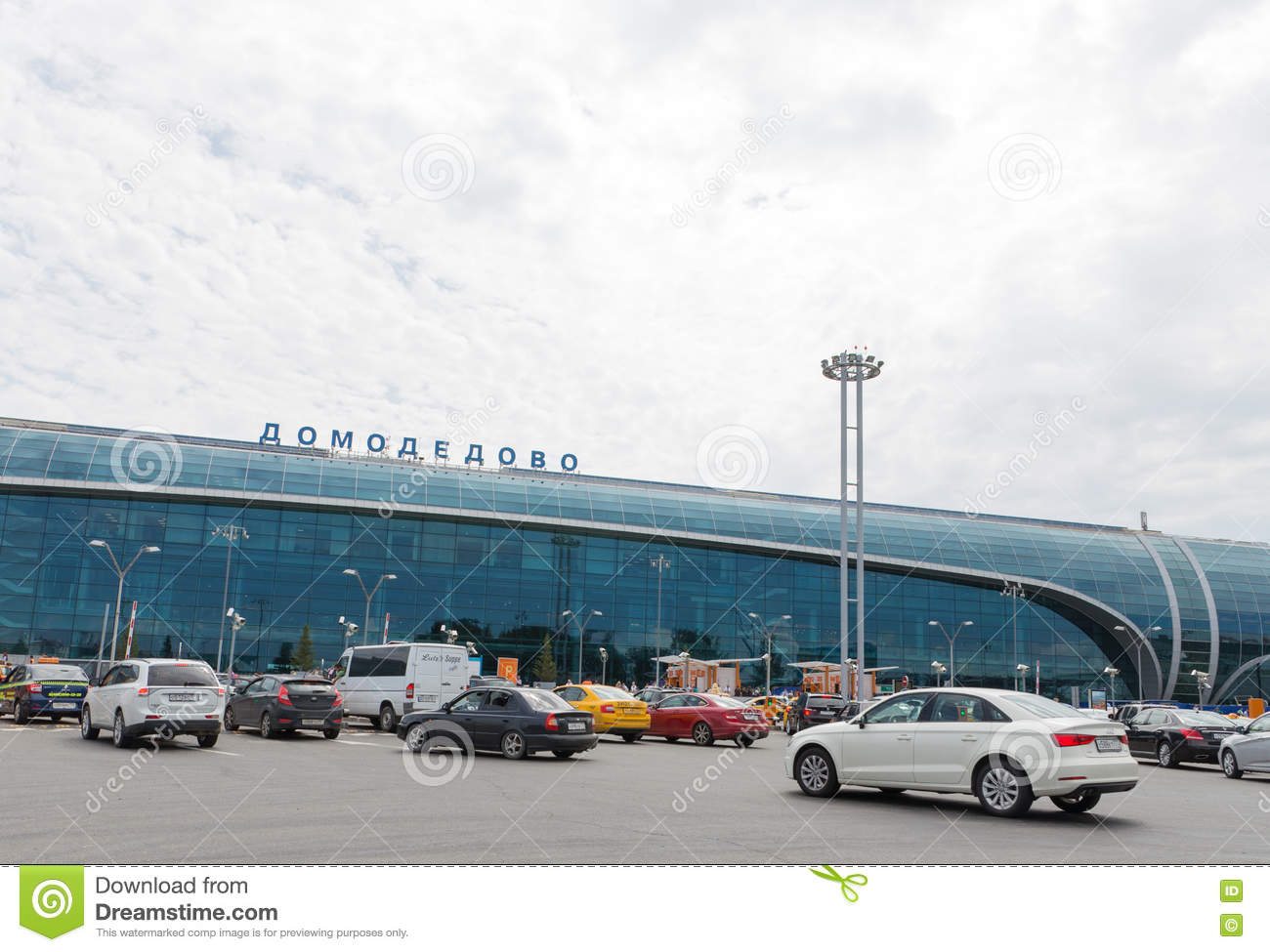 Where in Domodedovo there is cheap parking 13