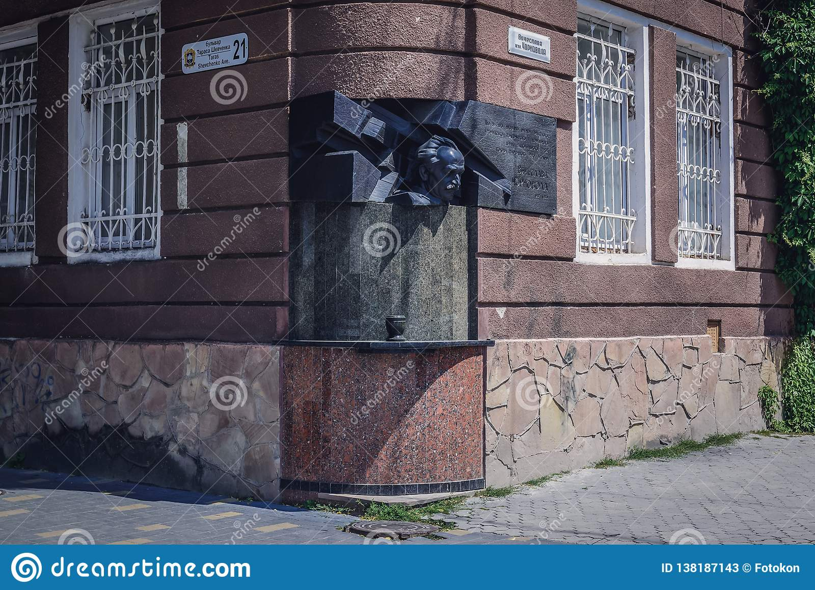 Ternopil in Ucraina