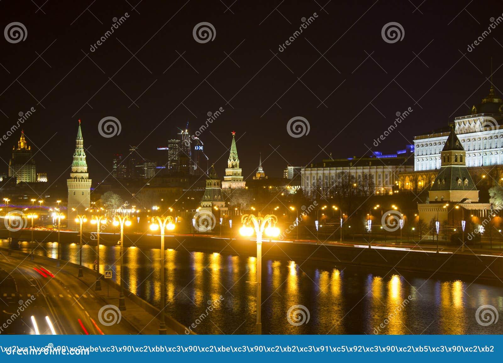 Terraplenagem de Kremlin Rússia moscow