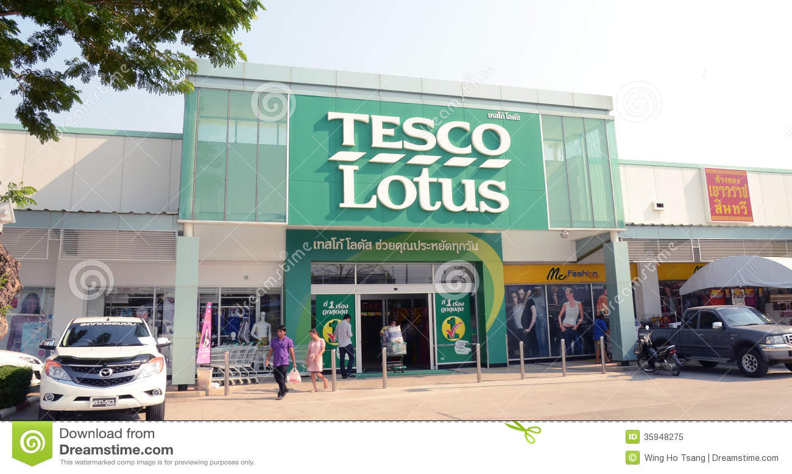 Tesco Lotus In Bangkok Editorial Image Image 35948275