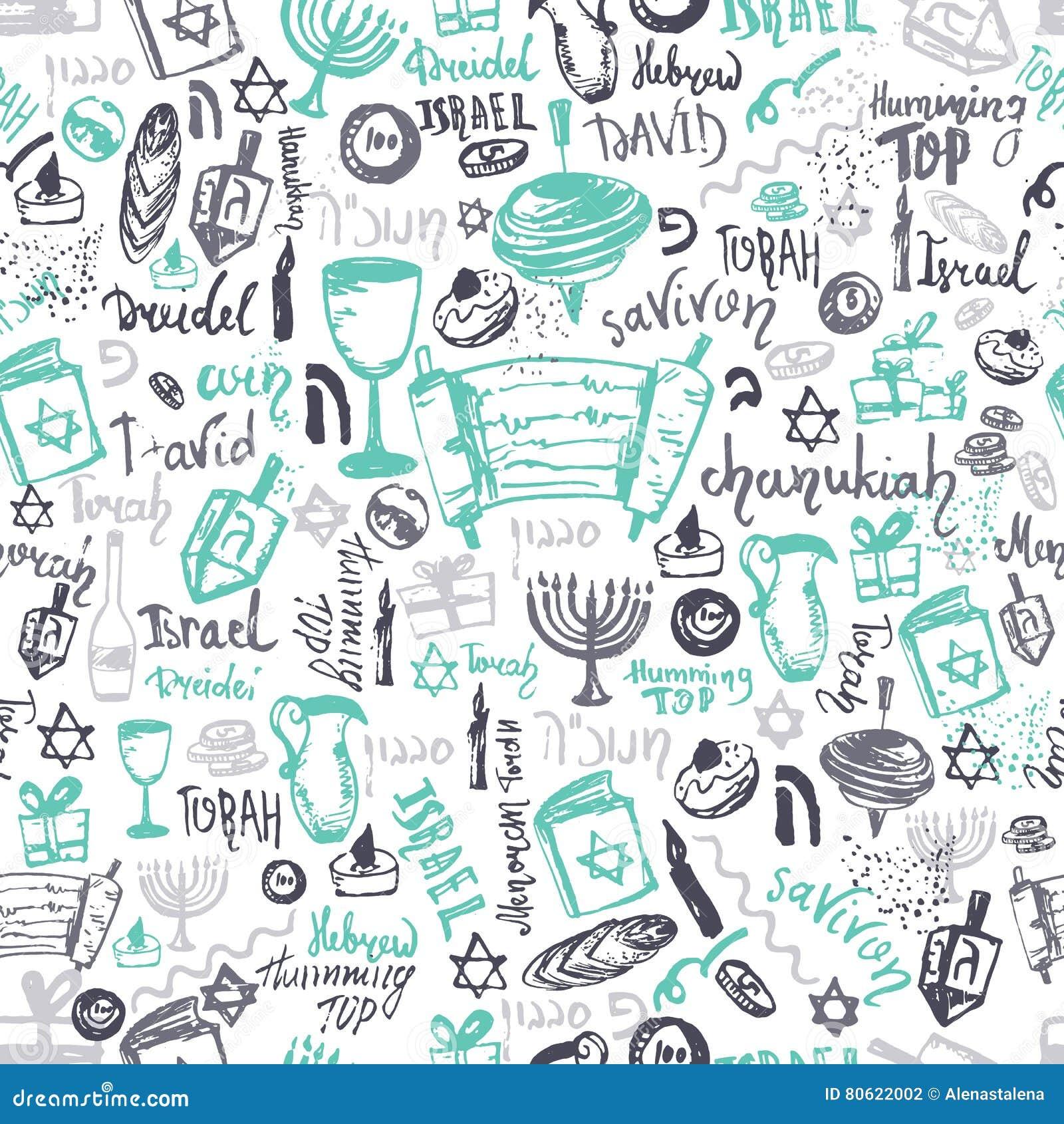 Teste padrão sem emenda do Hanukkah com elementos e rotulação tirados mão Menorah, dreidel, filhós, vela, estrela de david
