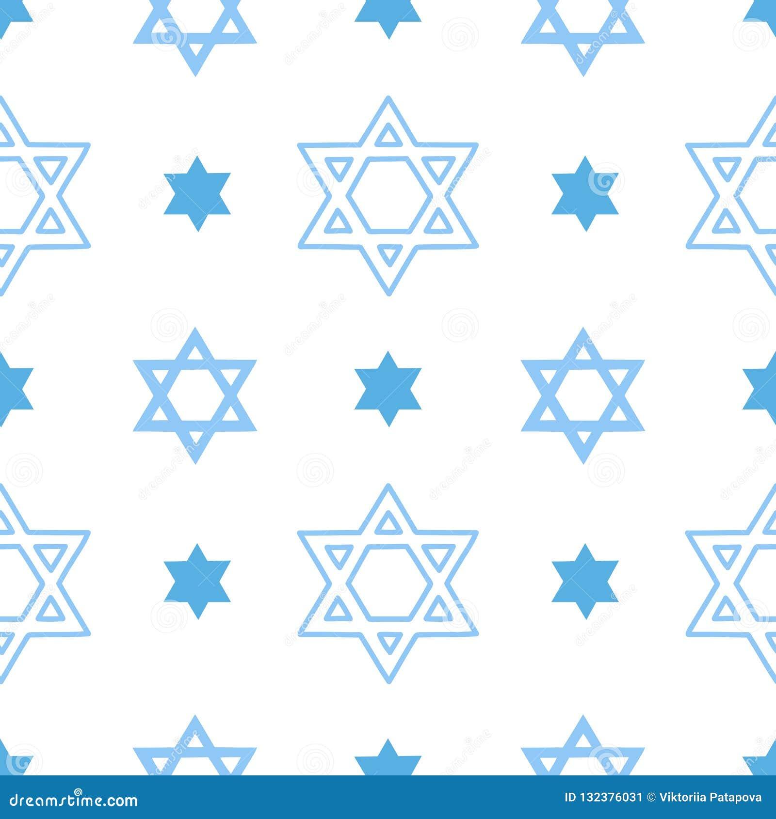 Teste padrão sem emenda do vetor com a estrela de David judaica
