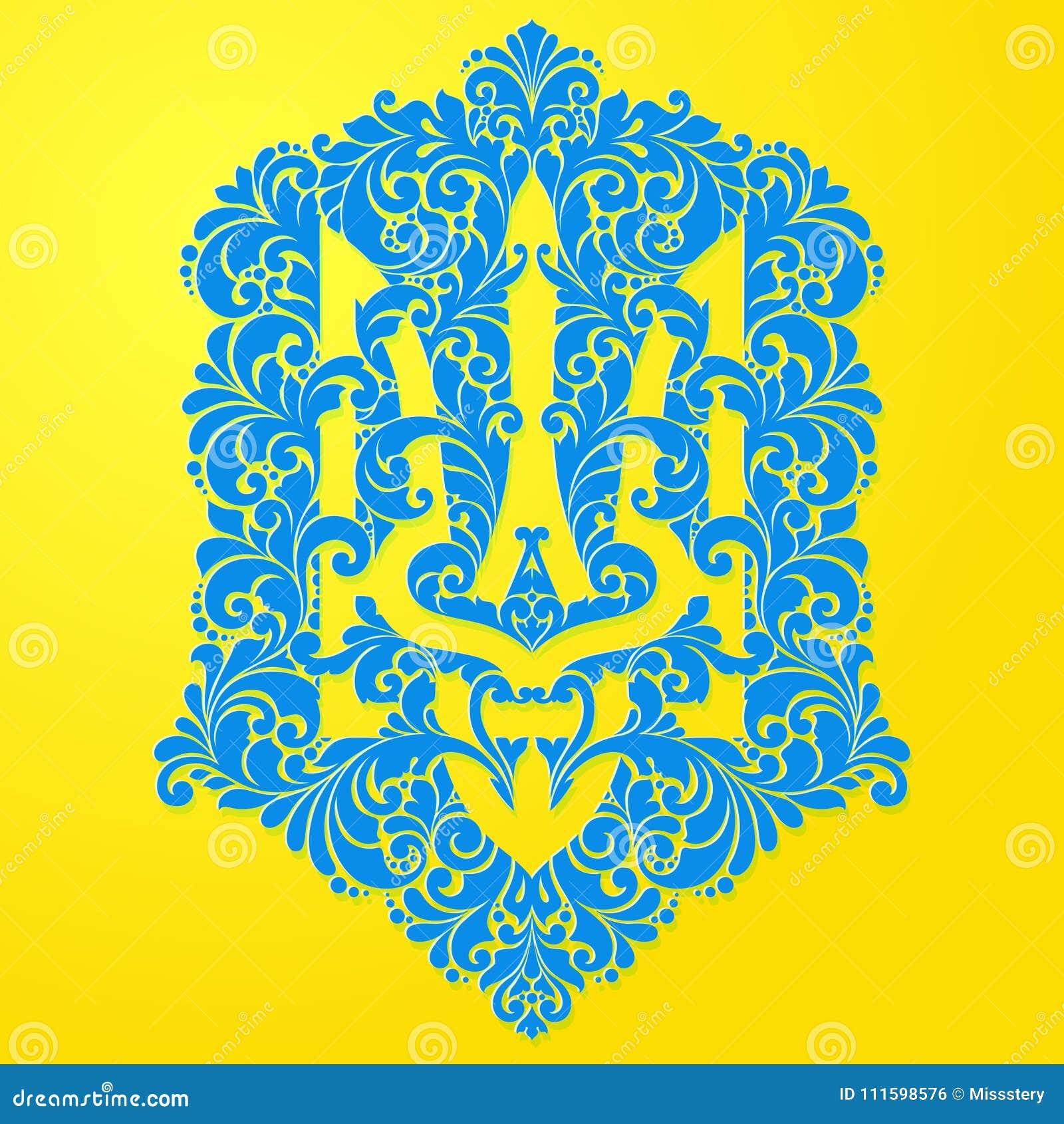 Teste padrão ucraniano étnico Trident de Ucrânia da brasão decorativa decorativa do emblema do símbolo nacional