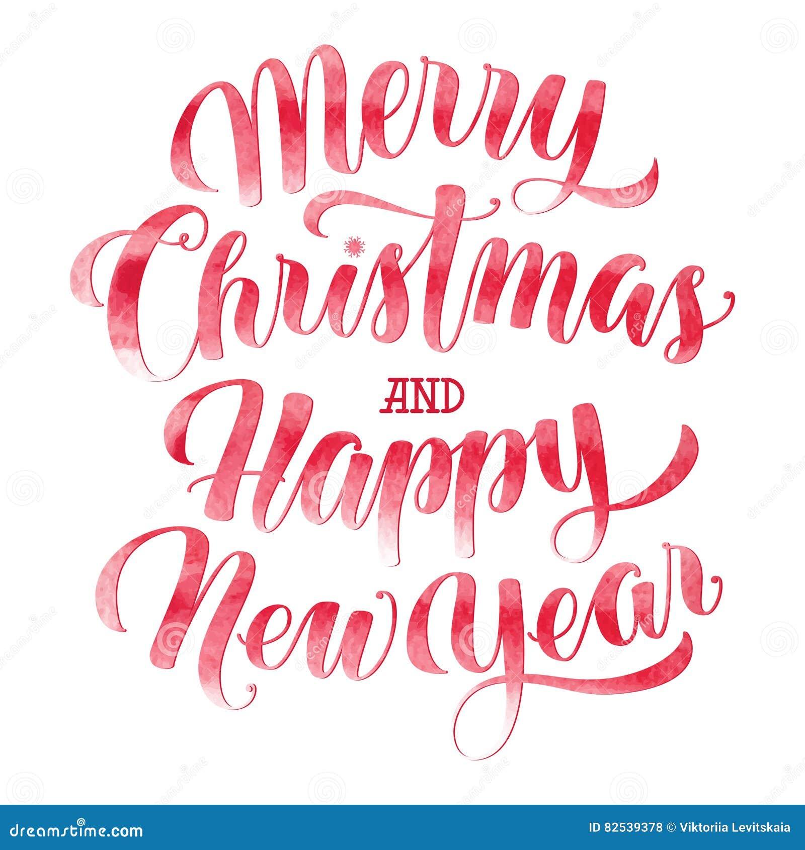 Sms di buon natale e buon anno