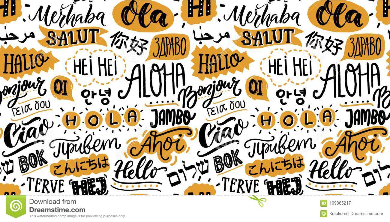 Text Seamless Pattern With Word Hello In Different Languages French