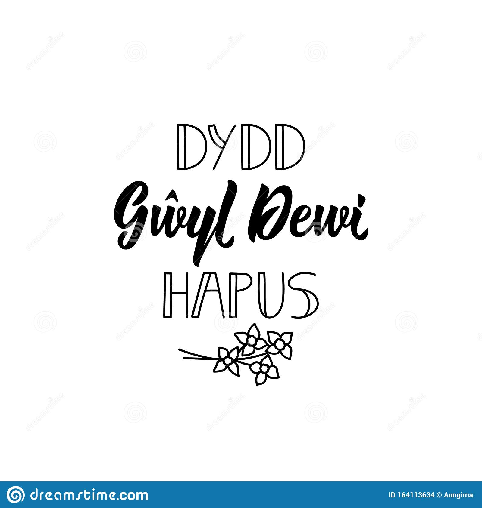 happy st david's day' in welsh - photo #31
