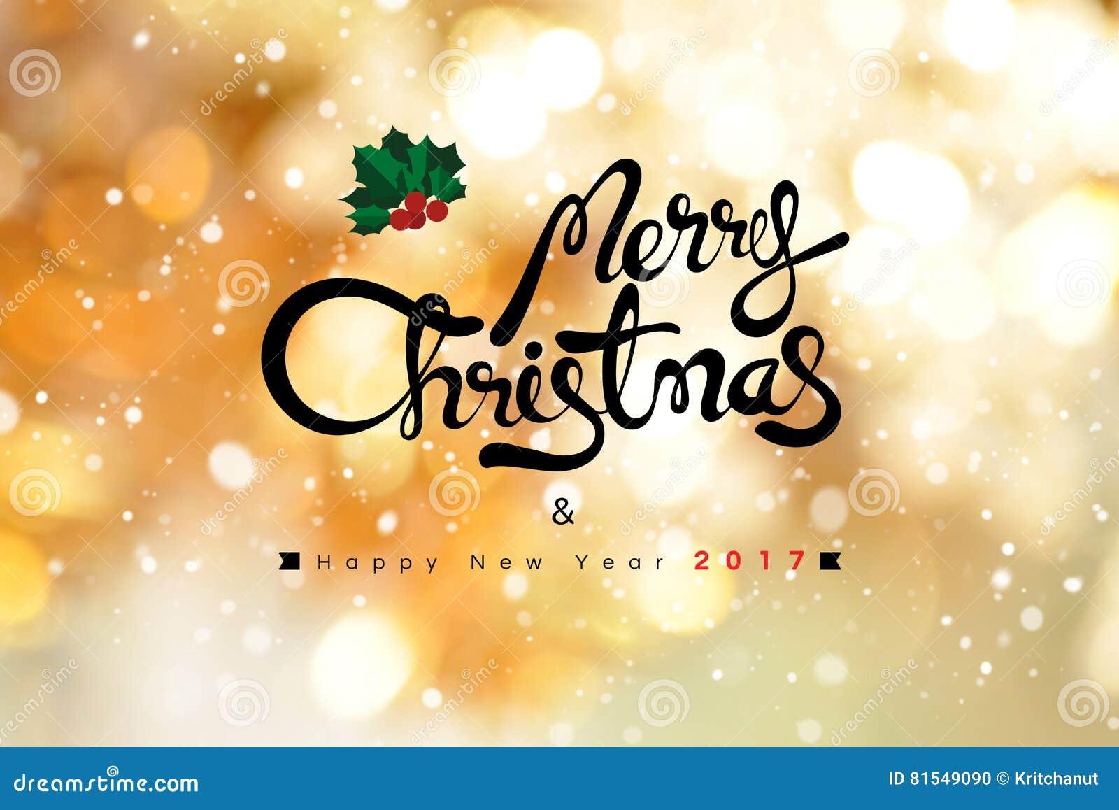 Texte de Joyeux Noël et de bonne année 2017 sur le bokeh brillant d or