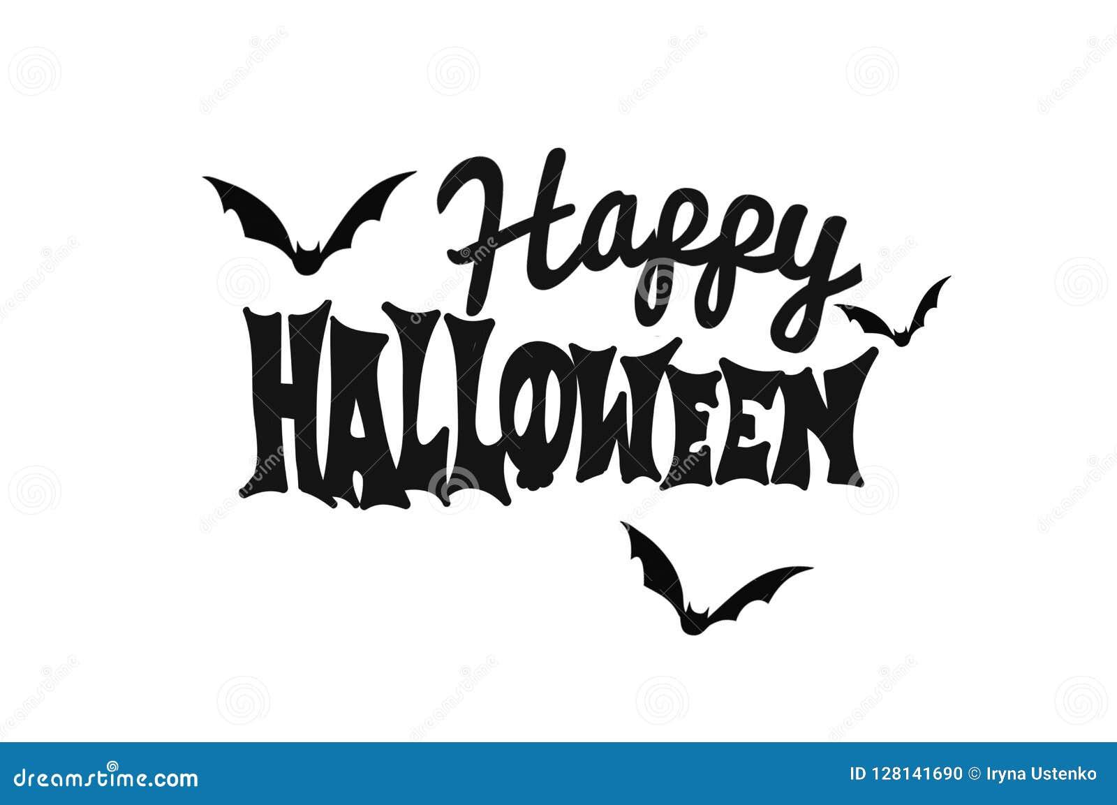 Texte Heureux De Halloween Noir Et Blanc Illustration ...