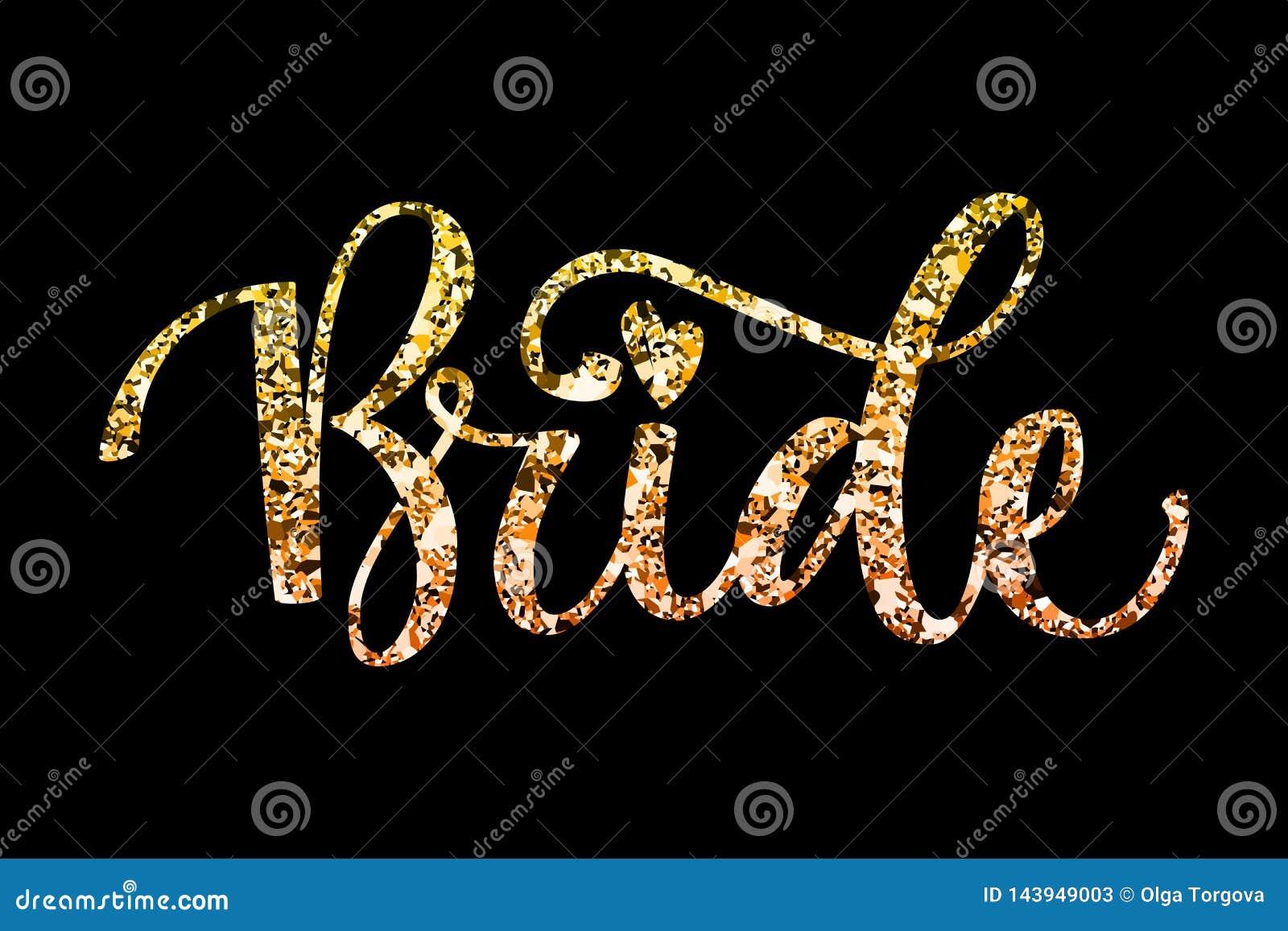 Texto de la caligrafía de la chispa del oro del partido del pelotón de la novia - novia