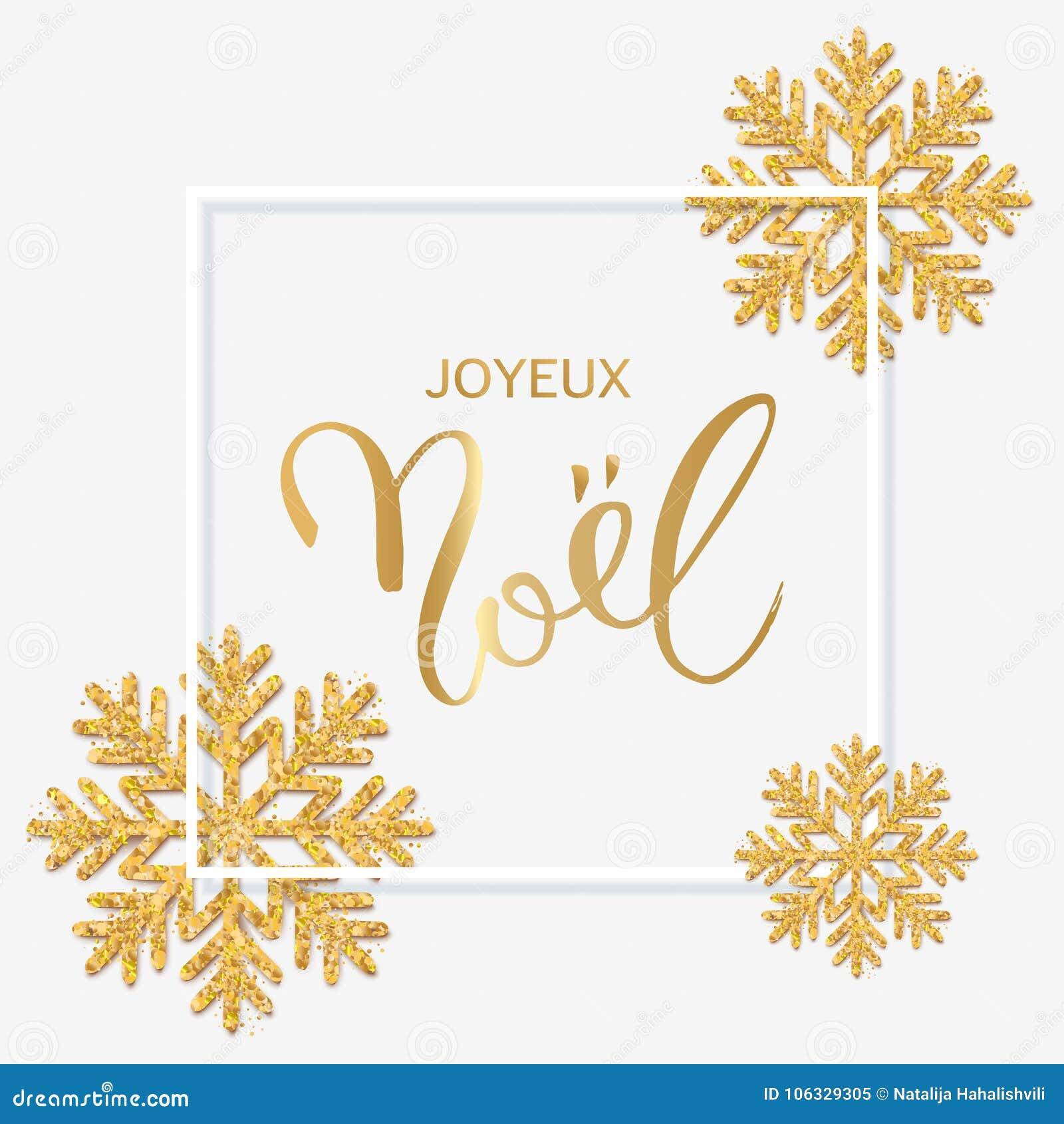 Texto francês Joyeux Noel com rotulação da mão Backgroun do Natal