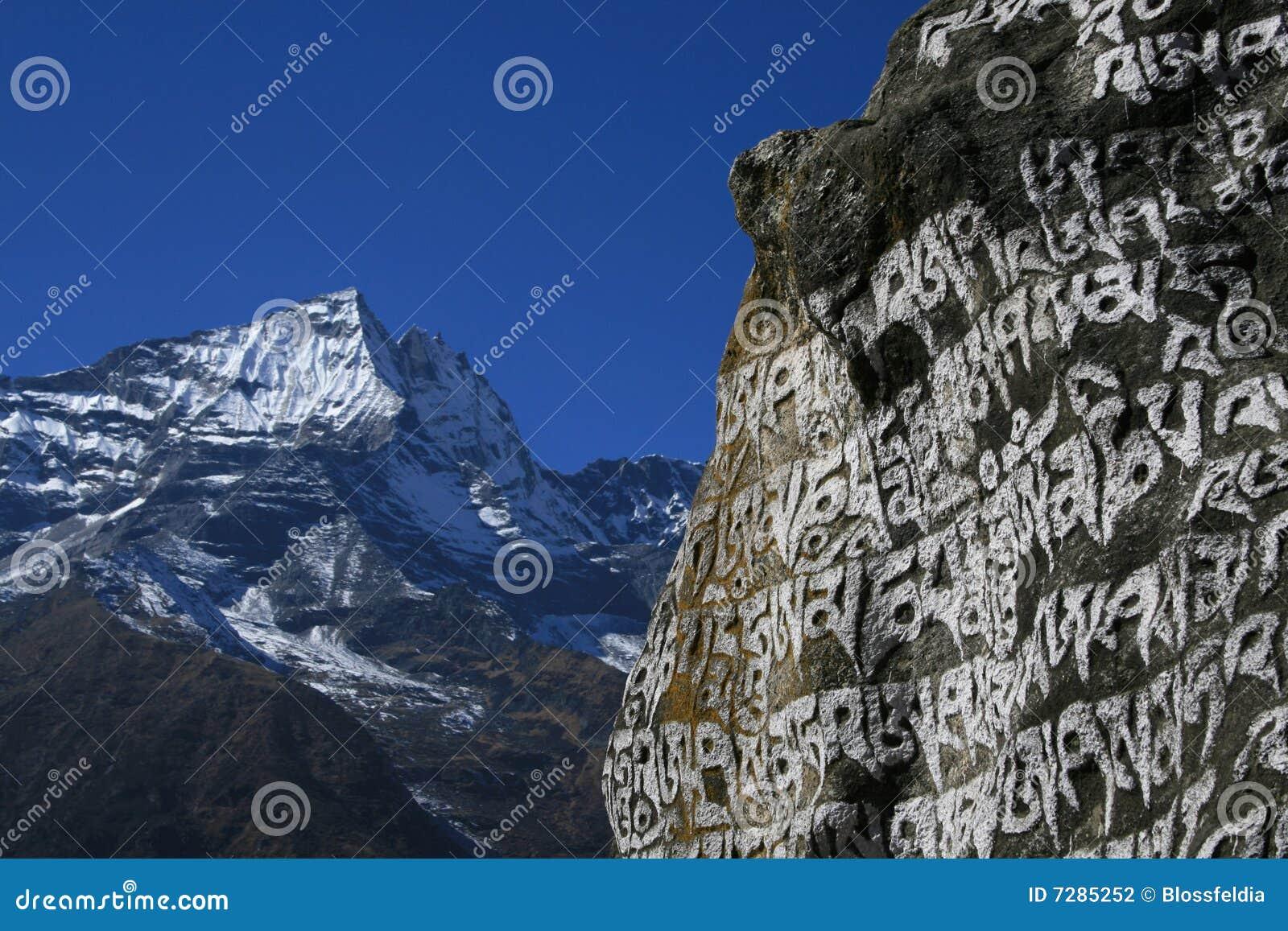 Texto santo en el Himalaya