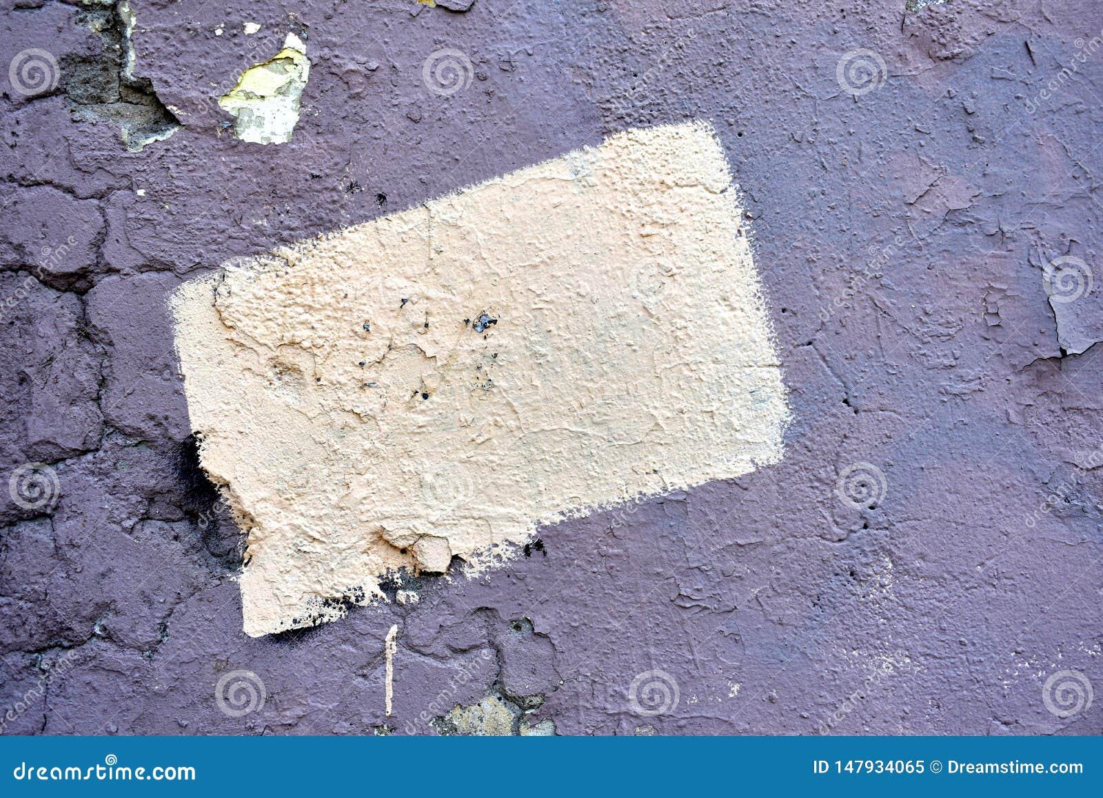 Texture du vieux mur criqu?