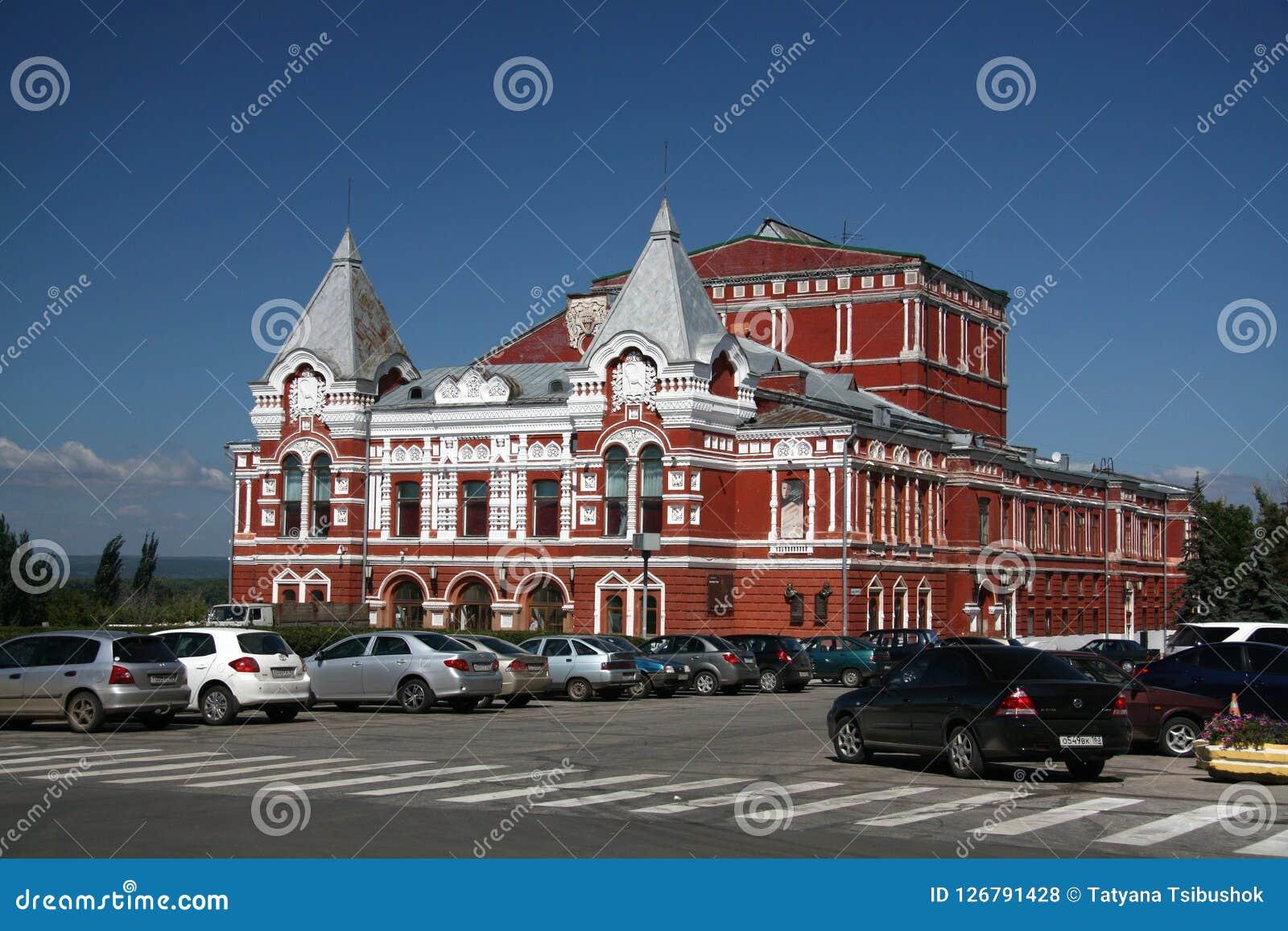 Théâtre de drame en Samara