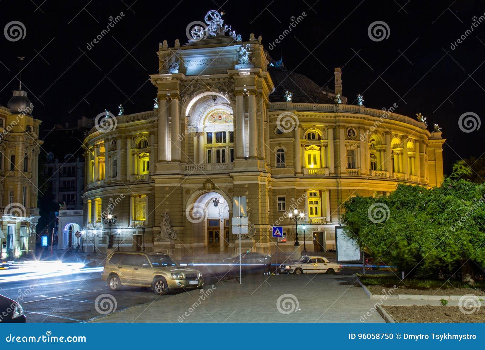 Théâtre scolaire national d Odessa d opéra et de ballet