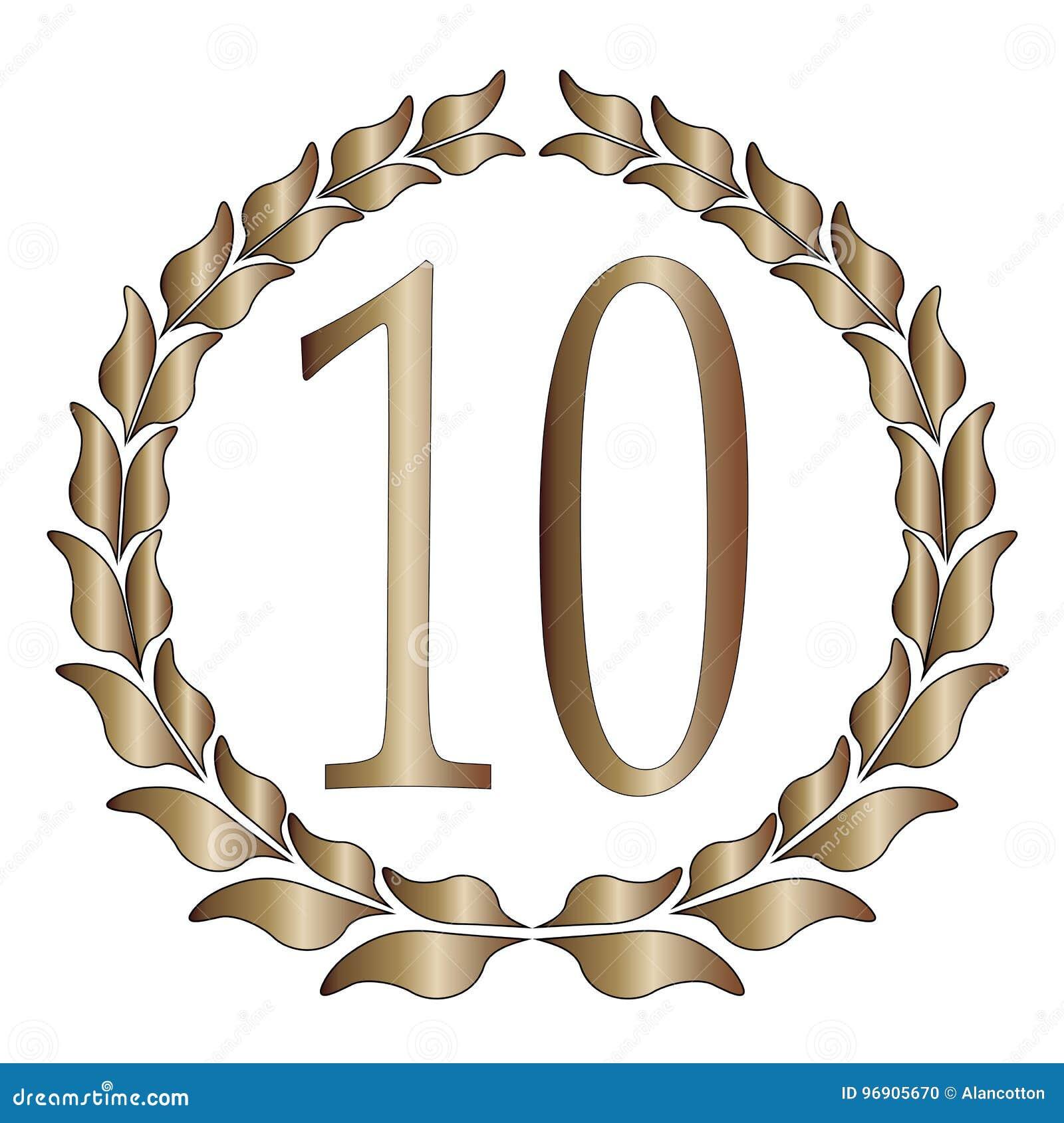 10th Anniversary Stock Vector Illustration Of Retirement 96905670