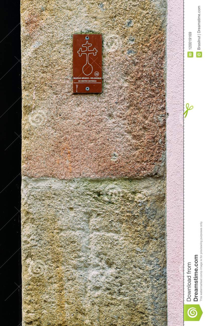 16th-century wall markings at Guarda`s Jewish district depicting Jewish households that were forcibly converted to