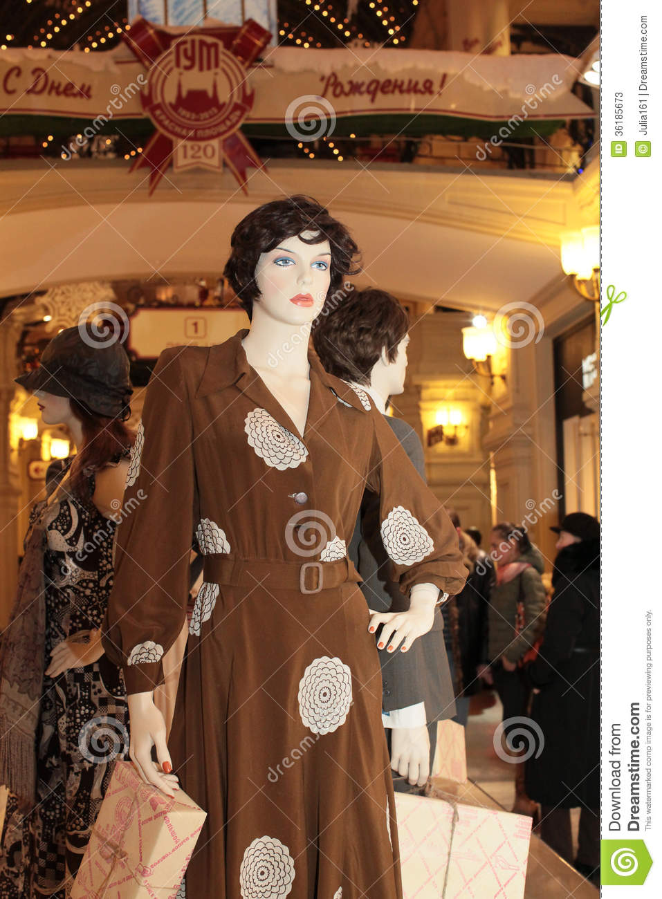 70th Fashion Style Mannequin Editorial Stock Photo Image 36185673