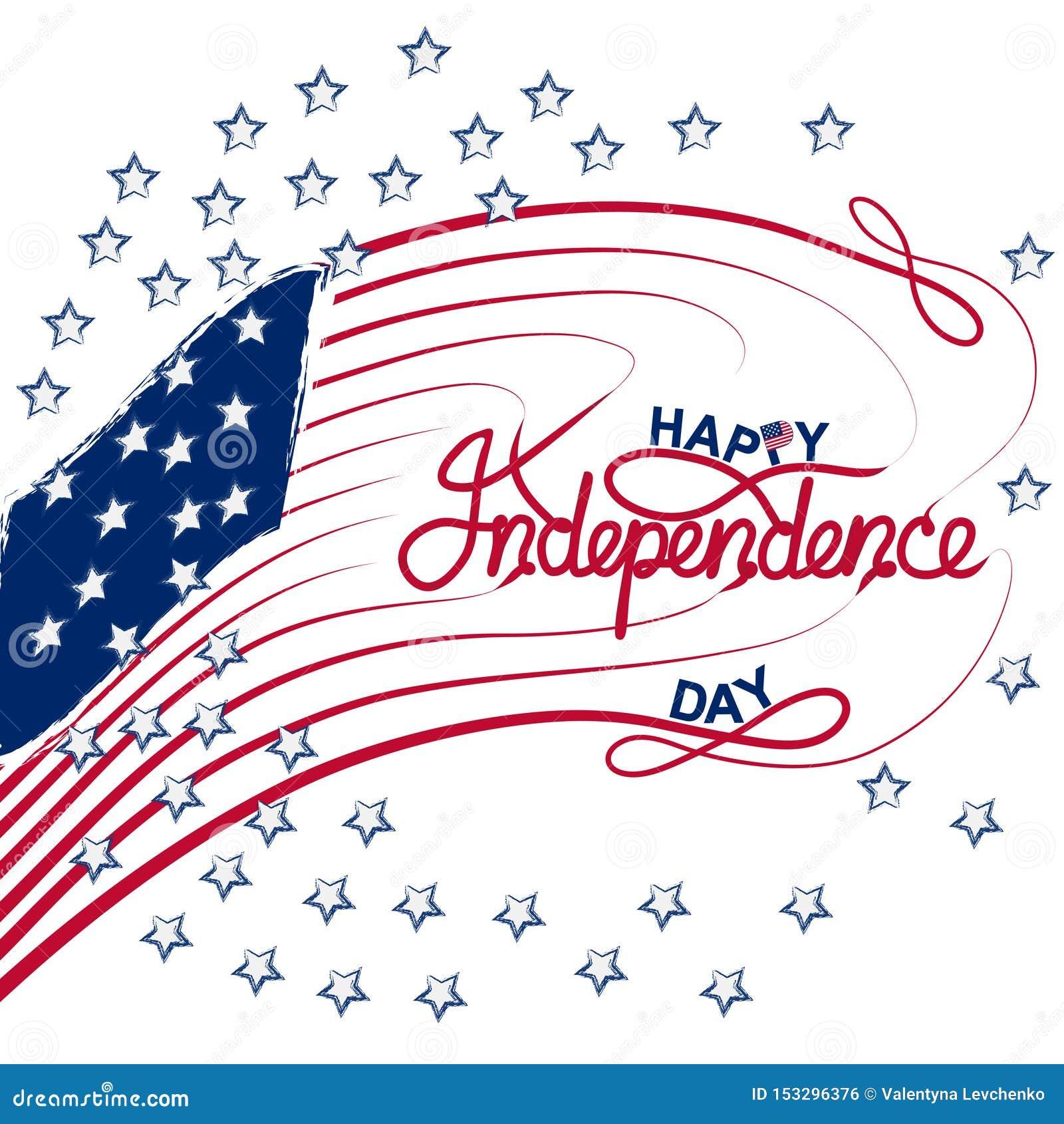 4th Juli med USA flaggan, illustration f?r sj?lvst?ndighetsdagenbanervektor