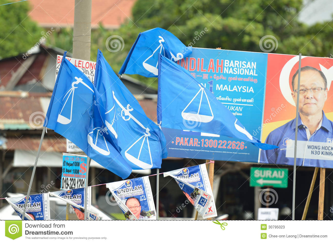 13th Malaysian General Election