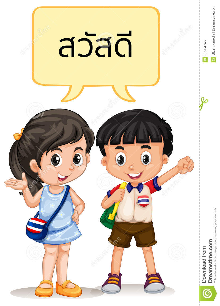 Thai Boy And Girl Greeting Stock Vector Illustration Of Thailand