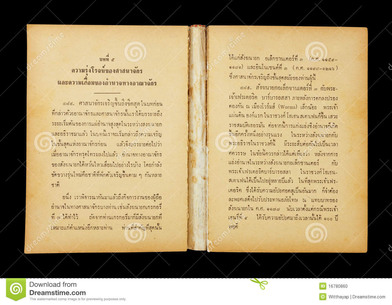 Why Learning Thai Using PDF Lessons is Practical and Efficient
