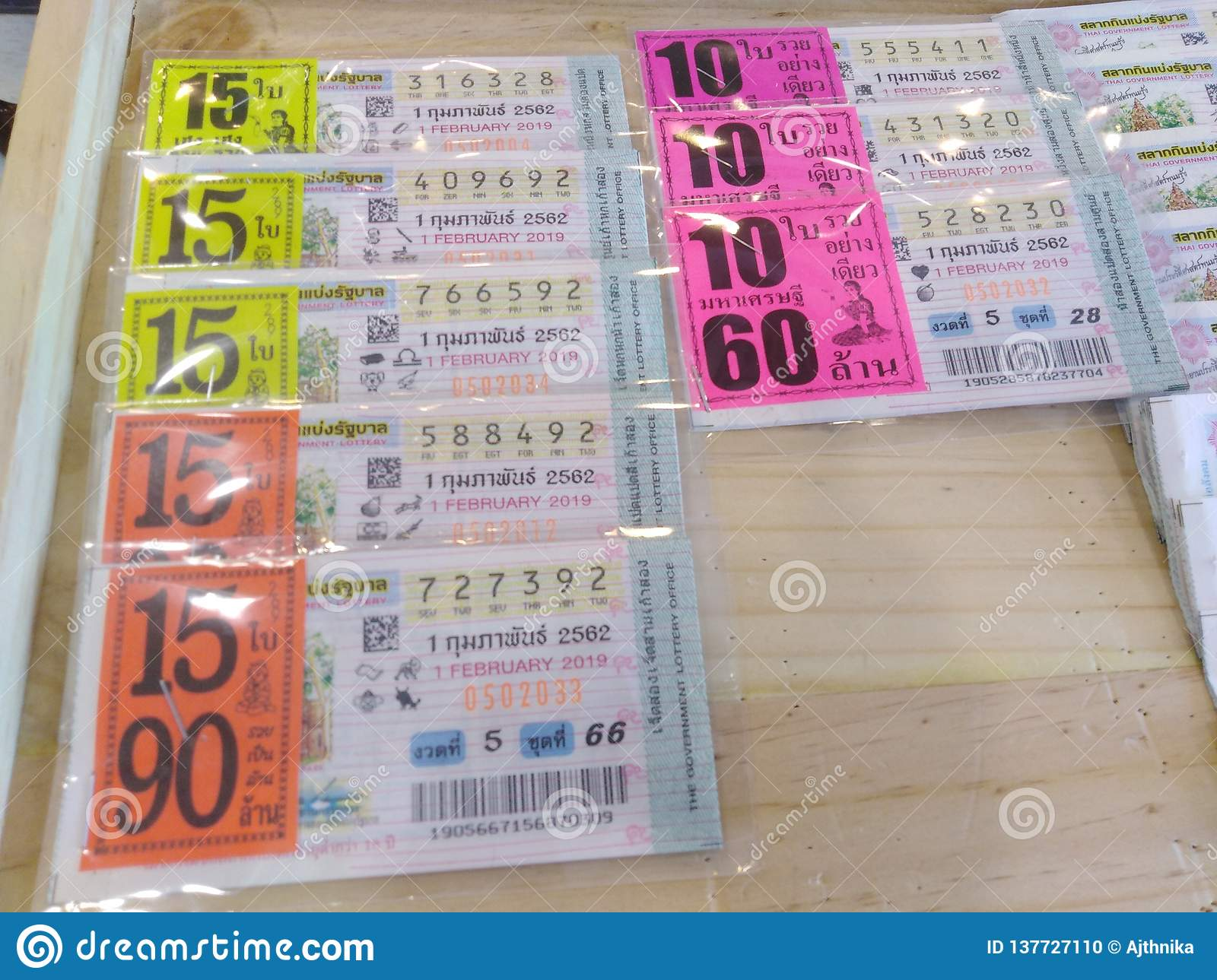 Thai Lotto Or Lottery Prize 2 Times In A Month Editorial Image