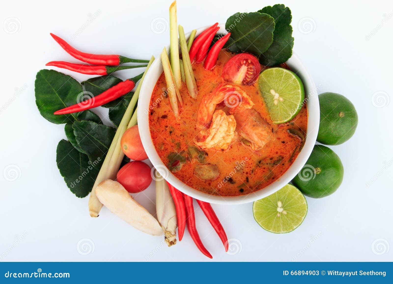 Thai Prawn Soup with Lemongrass (Tom Yum Goong) on White Background.
