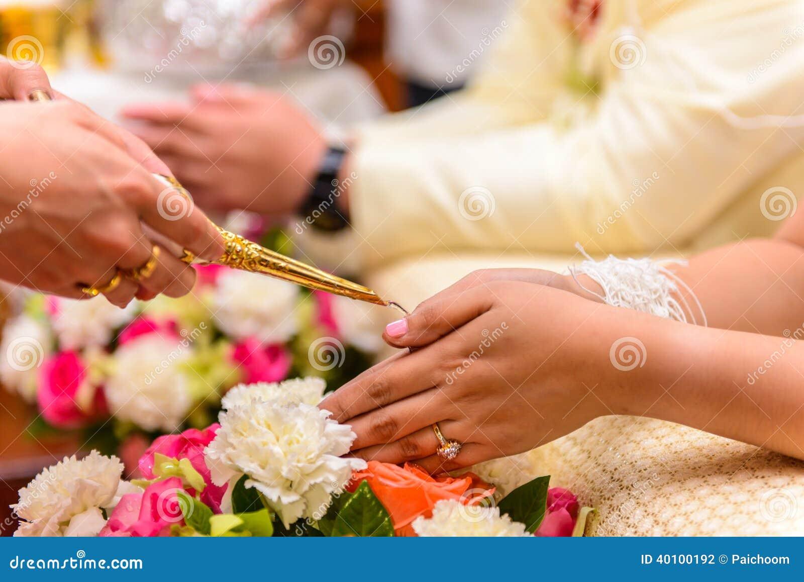 Thai Wedding Ceremony Stock Photo