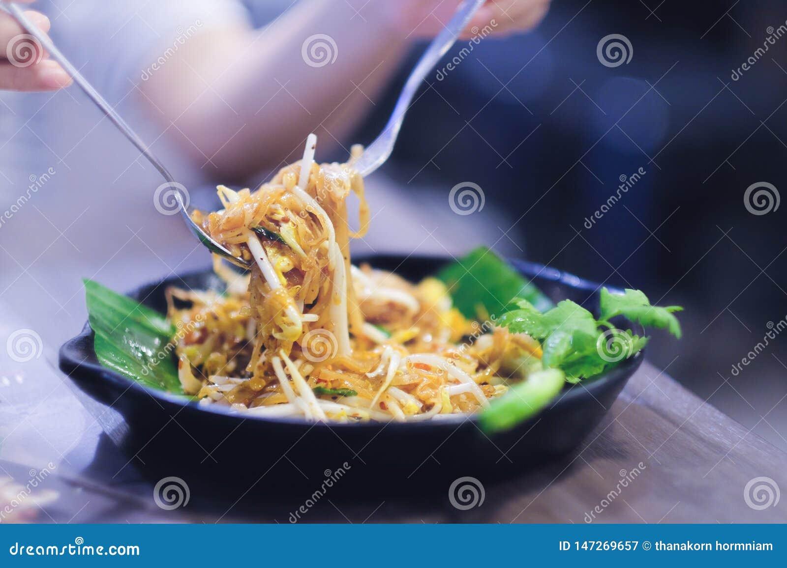 Thailändische Nahrungstraßennahrung