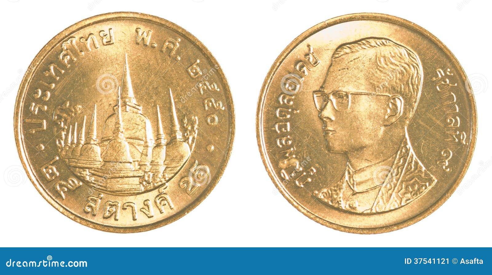 Thailändischer Baht 25 Satang Münze Stockbild Bild Von Finanziell