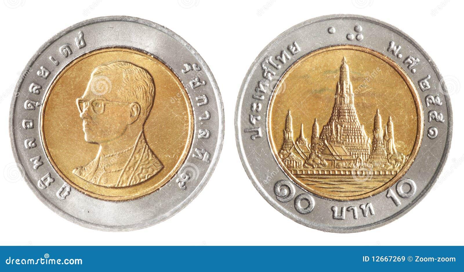 thai ten baht coin