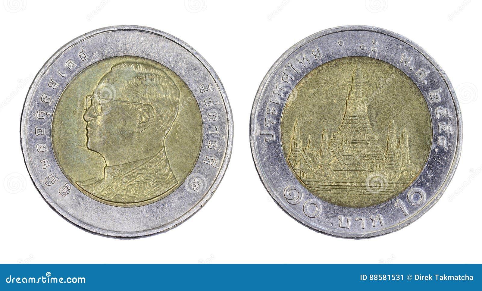 Thailand 10 Baht Münze 2015 Lokalisiert Stockbild Bild Von