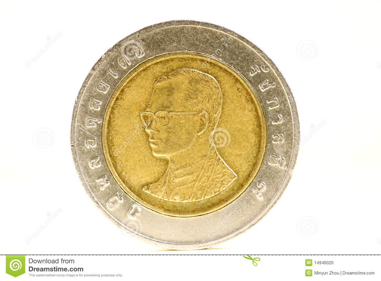 Thailand Coin Stock Photo Image Of Closeup Four Asian
