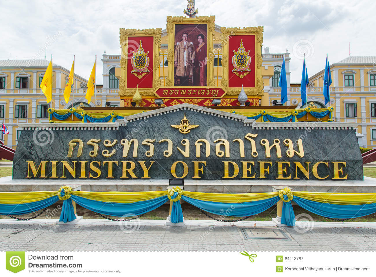 thailand ministry of defence building names board editorial