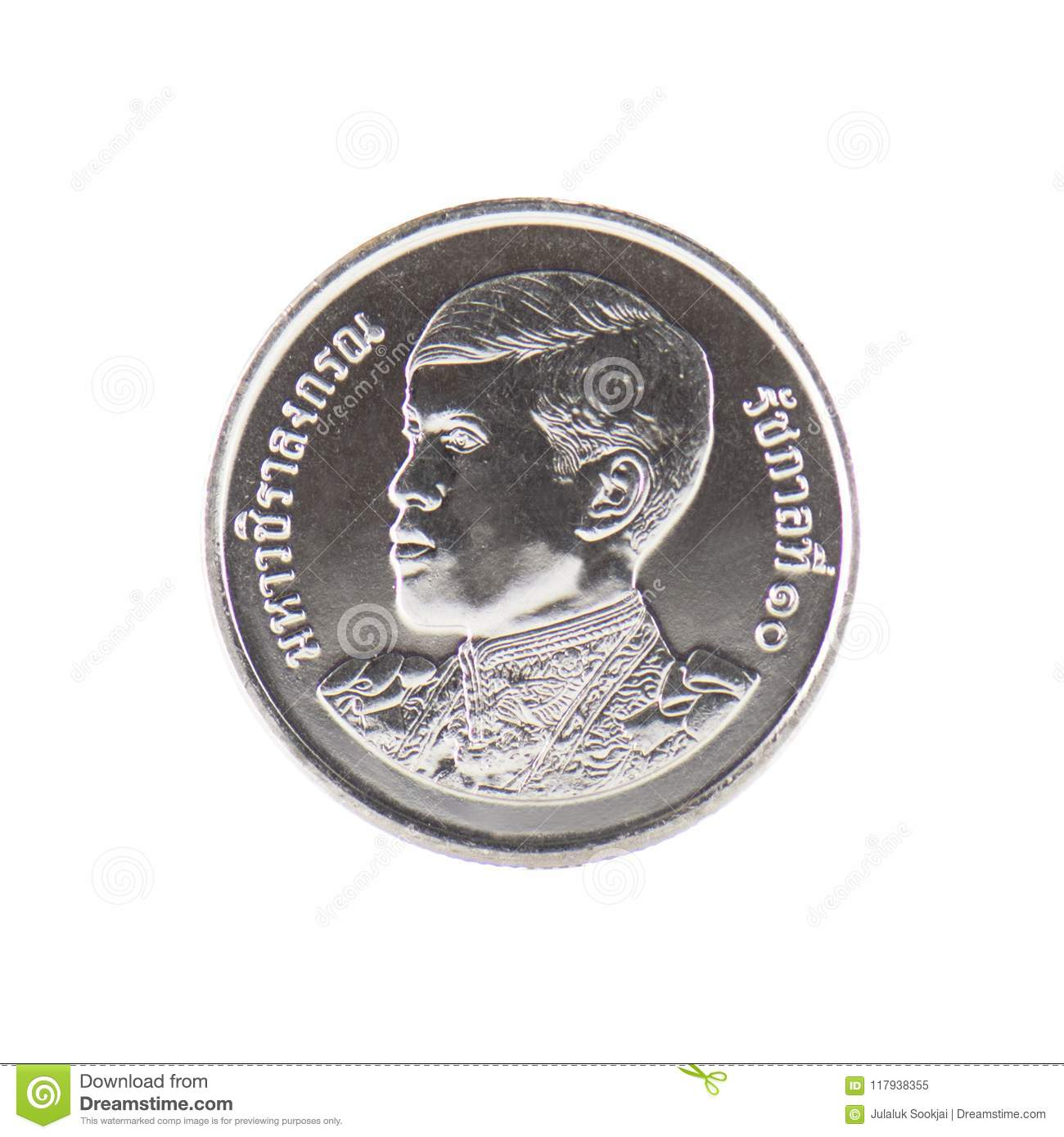 New coin in market