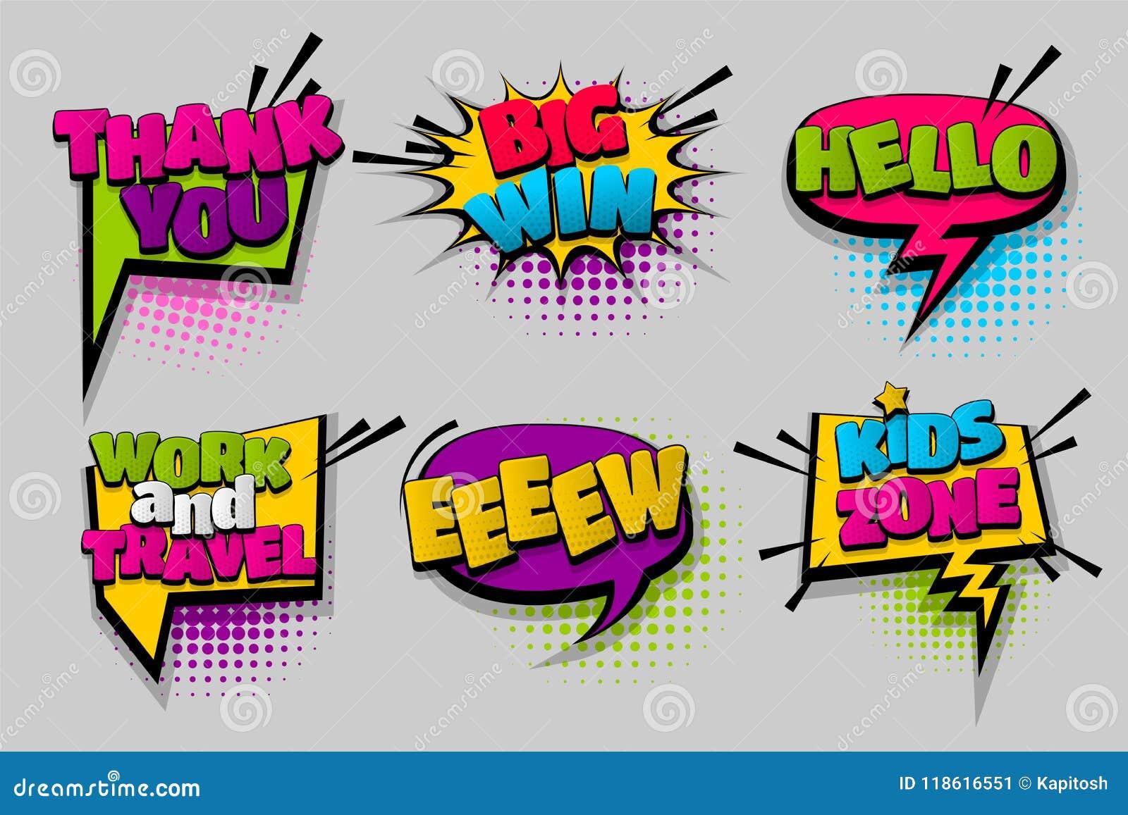 set comic text speech bubble pop art stock vector illustration of