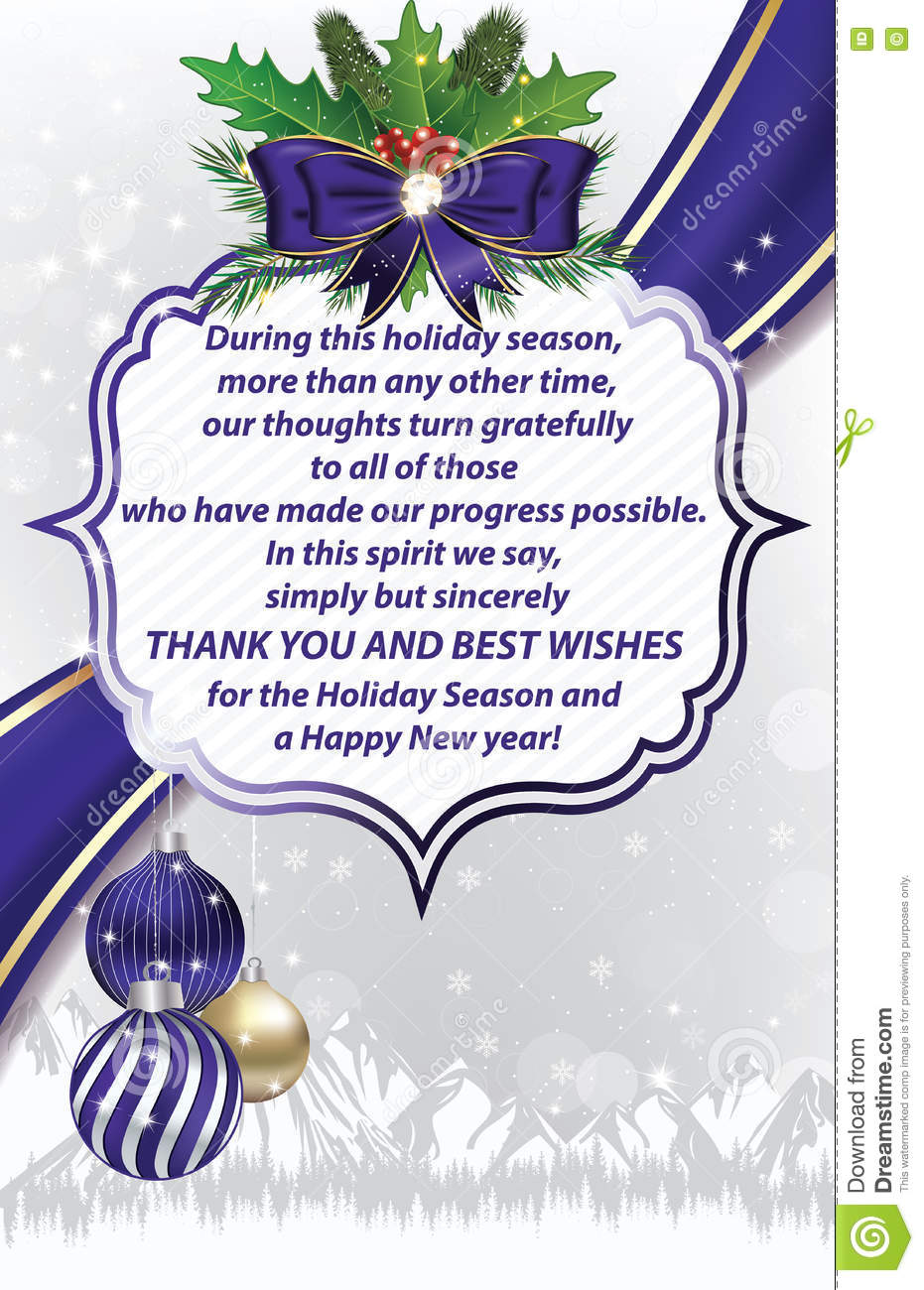 Thank You Business Winter Holiday Greeting Card Stock Illustration ...