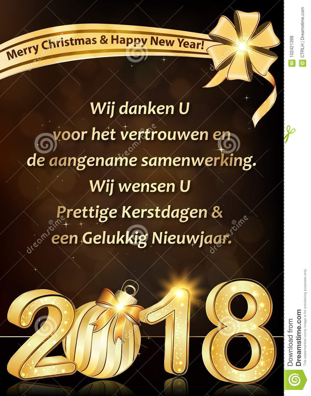 thank you dutch business new year greeting card