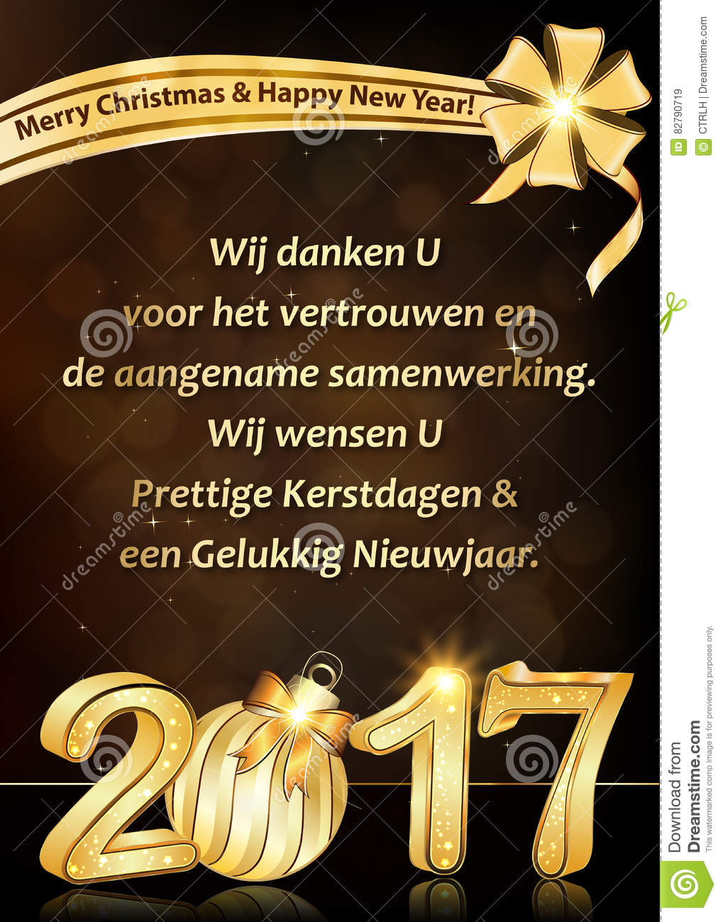 Thank you dutch business new year greeting card stock image image thank you dutch business new year greeting card m4hsunfo